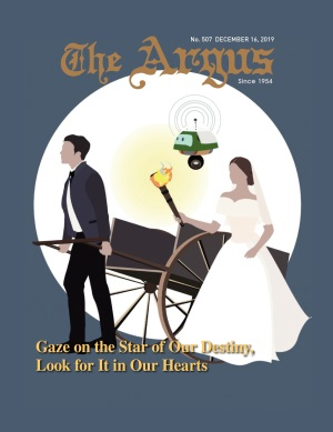 The Argus(507호) 발행(종강호)
