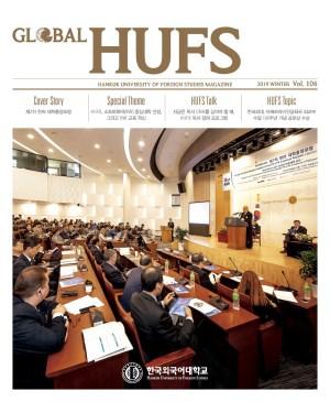 global hufs 106 f