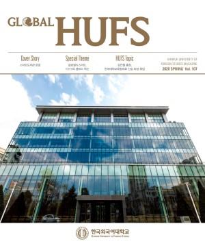 global hufs 107 f