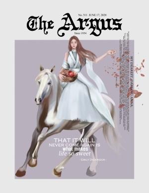 The Argus 511호(종강호) 발행