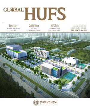 global hufs 109 f