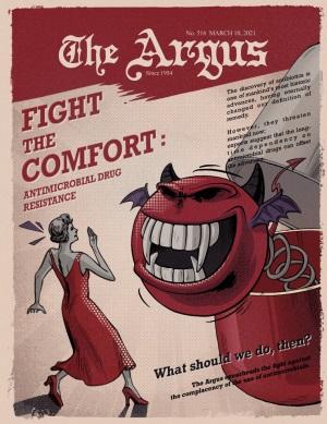 The Argus 516호(2021-1학기 개강호)