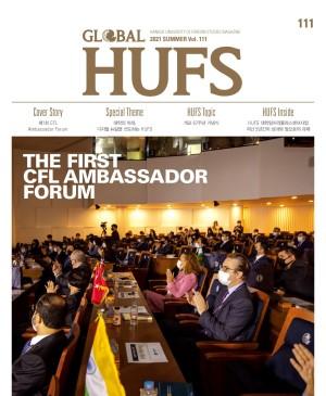 global hufs 111