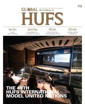 global hufs 112 f 1006