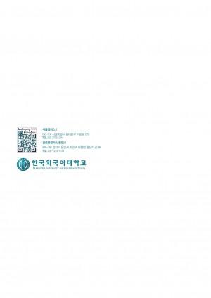 홍보 리플렛(국문)